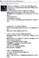円谷エイプリルフール200915