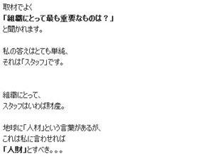 円谷エイプリルフール200923