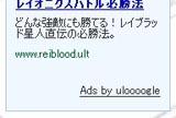円谷エイプリルフール200904