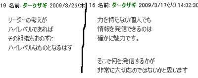 円谷エイプリルフール200926