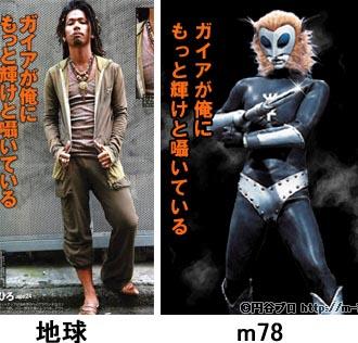 円谷エイプリルフール200938