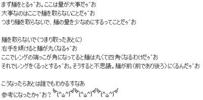 円谷エイプリルフール200942