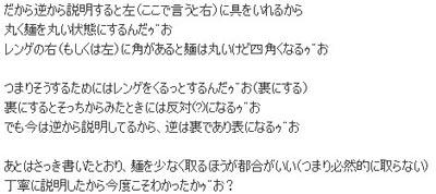 円谷エイプリルフール200943