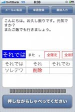Appbank2009062006