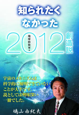 201220090831