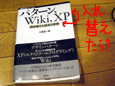 Patternwikixp2009091601