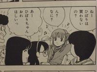 Hibari2009110712