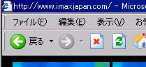 Imax2009110404