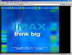 Imax2009110406
