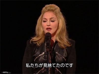 Madonna2010011204