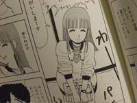 Hibari2009110708