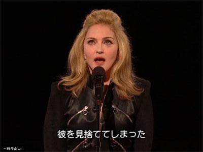 Madonna2010011203