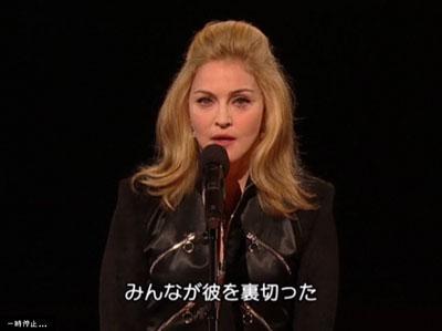 Madonna2010011205