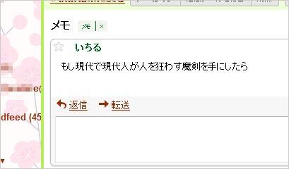 Maken20100723