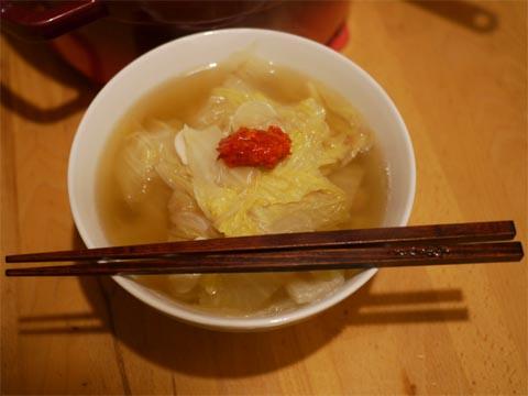 Yuzukosho2010072804