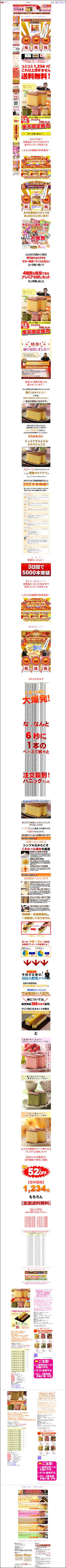 Nagasakisinsendo2010041602