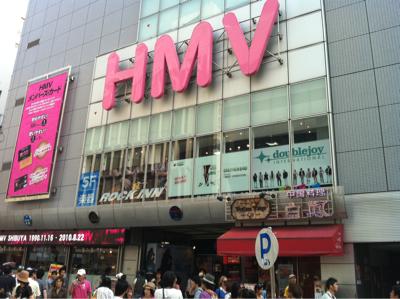 あと4時間でHMV渋谷が閉まる