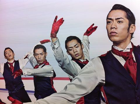 Daisuke2010120102