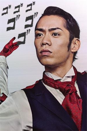 Daisuke2010120107