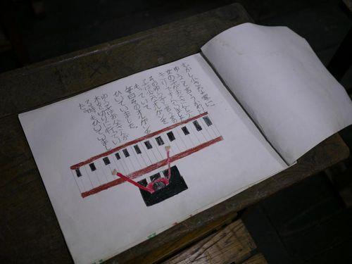 Organ2011011702