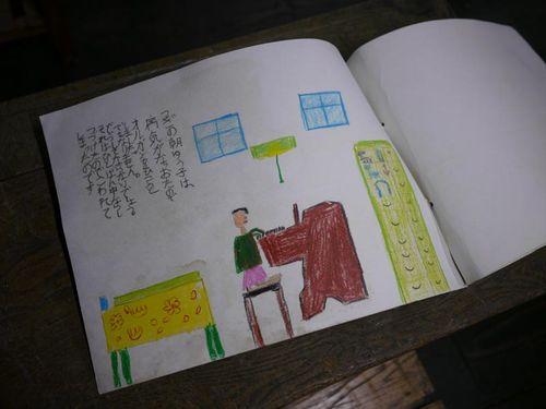 Organ2011011707