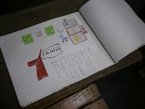 Organ2011011703