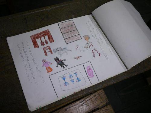 Organ2011011704