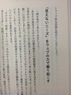 Books2011113003