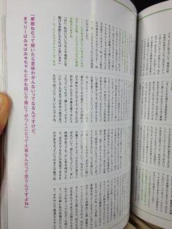 Books2011113004