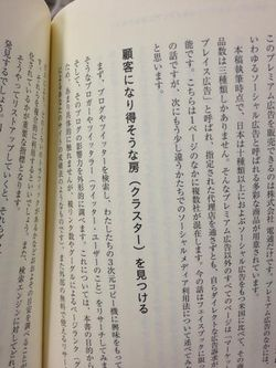 Books2011113009