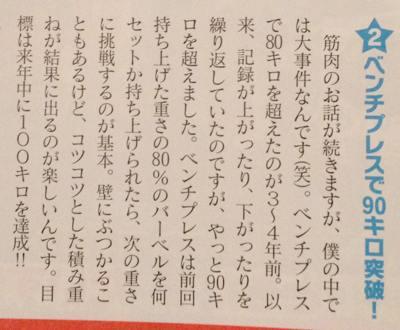 Yoshi2011112803