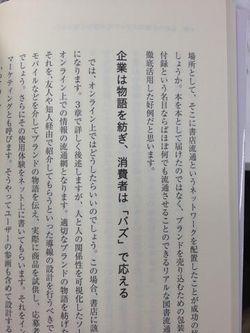 Books2011113005