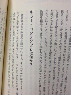 Books2011113007