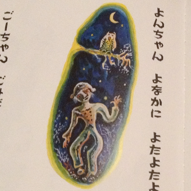 Kazoeuta2012022903