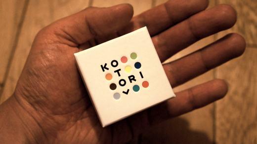 Kotori2012061804