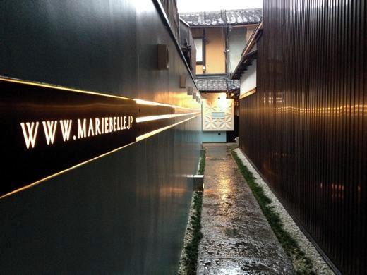 Mariebelle2012071904
