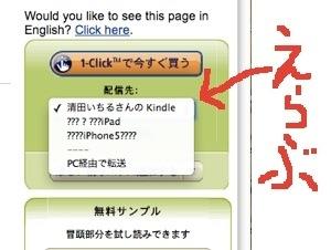 Kindle2013042302