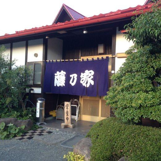 Kiyosato20130910fj01