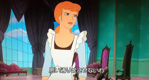 Cinderella2014012501
