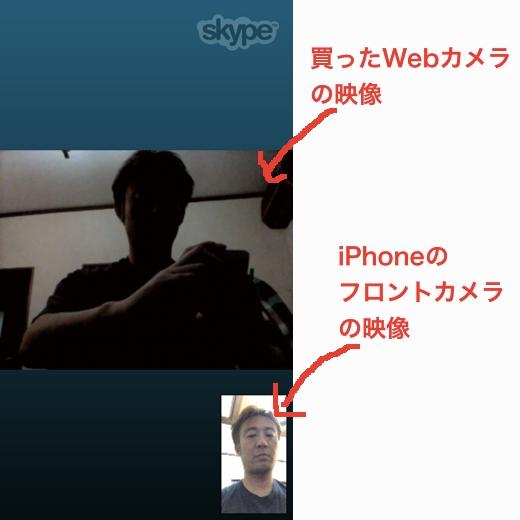 Webcam2014040801