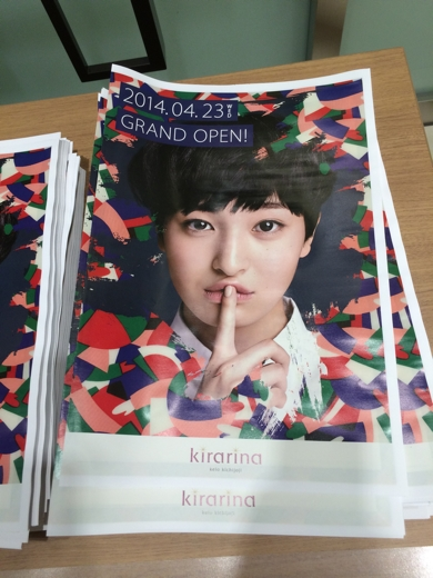 Kirarina2014050307