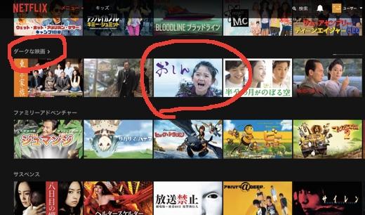 Netflix2015090402