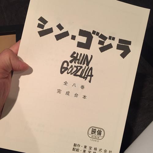 Godzillafix03