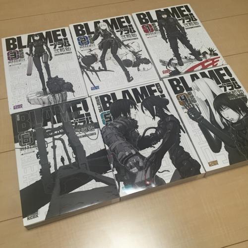 Blame2017052301