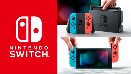 Switch20170306