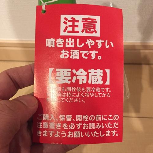 Daishinsyu2017032203