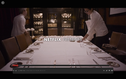 Netflixvideo2015090401