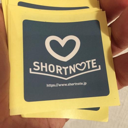Shortnote20160930