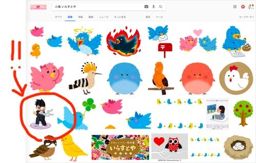 Google2016021301