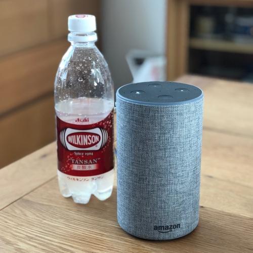Alexa2017121201